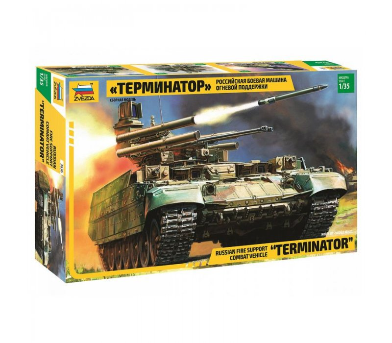 BMPT Terminator Russian Armored Fighting Vehicle, 1/35