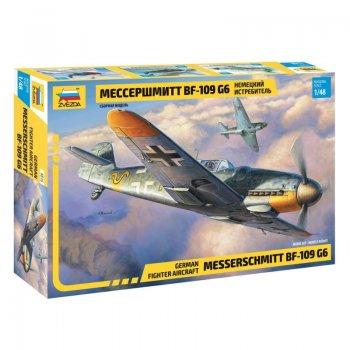 Messerschmitt Bf-109 G-6, 1/48