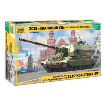 2S35 Koalitsiya-SV, 1/35 | Zvezda 3677