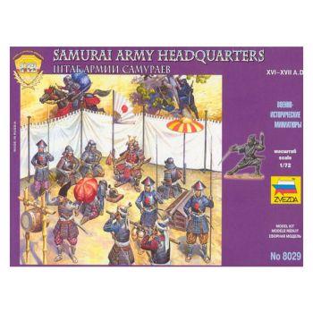 Samurai Army Headquarters XVI-XVII A.D., 1/72